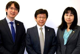 0091 弁護士紹介.jpgのサムネール画像